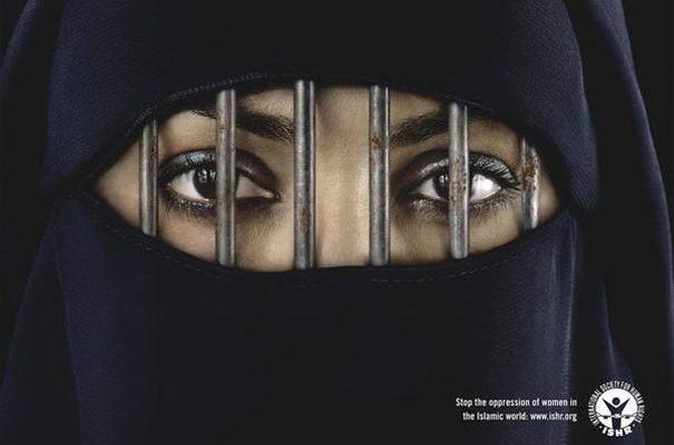 International Society for Human Rights
