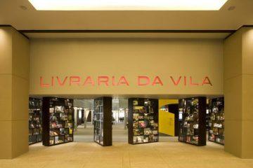Livraria da Vila (2)