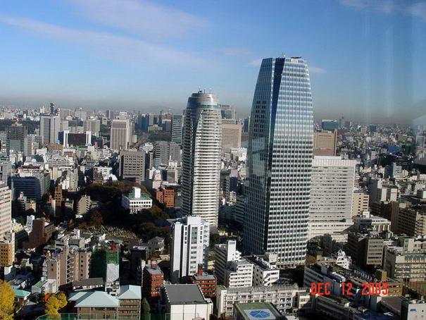 Tokyo - Tokyo Tower
