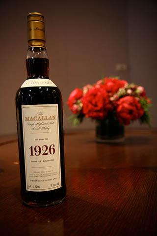 1926 Macallan Fine And Rare