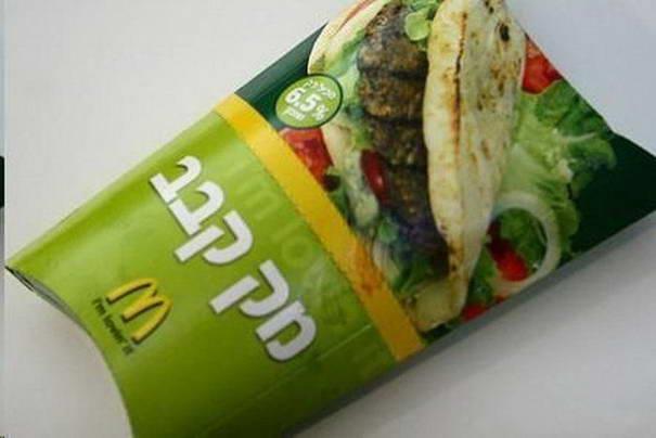 McKebab - Israel