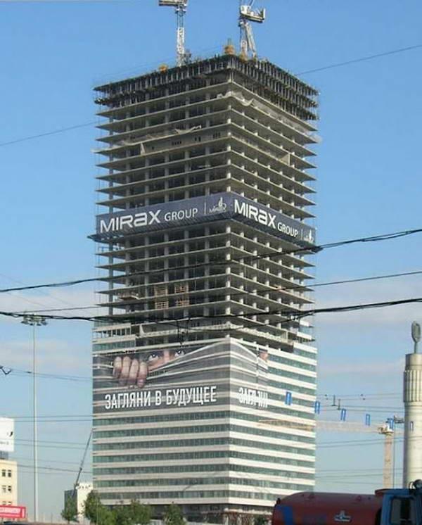 Mirax Building