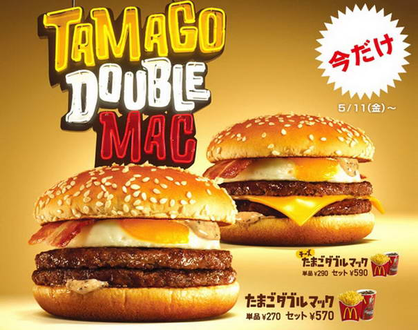 Tamago Double Mac - Japan