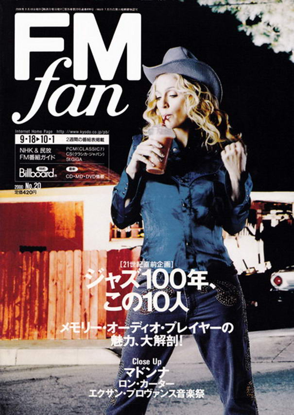 FM fan By Jean Baptiste Mondino