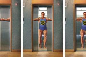 Golds Gym Elevator