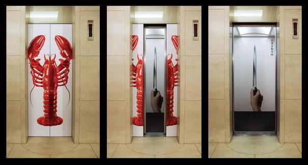 Kagatani Knife Elevator
