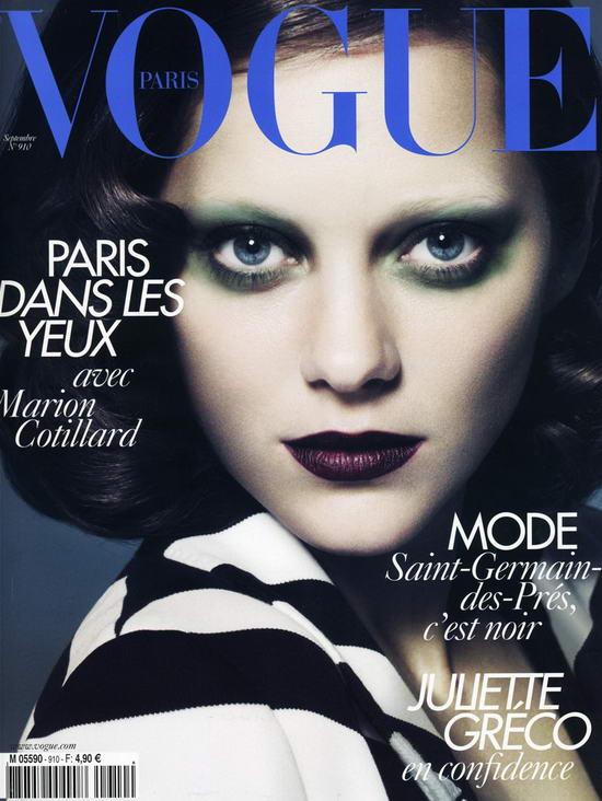 Marion Cotillard On Vogue Magazine Covers
