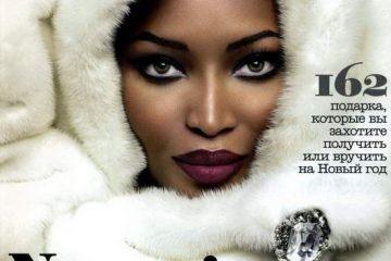 Naomi Campbell On Vogue