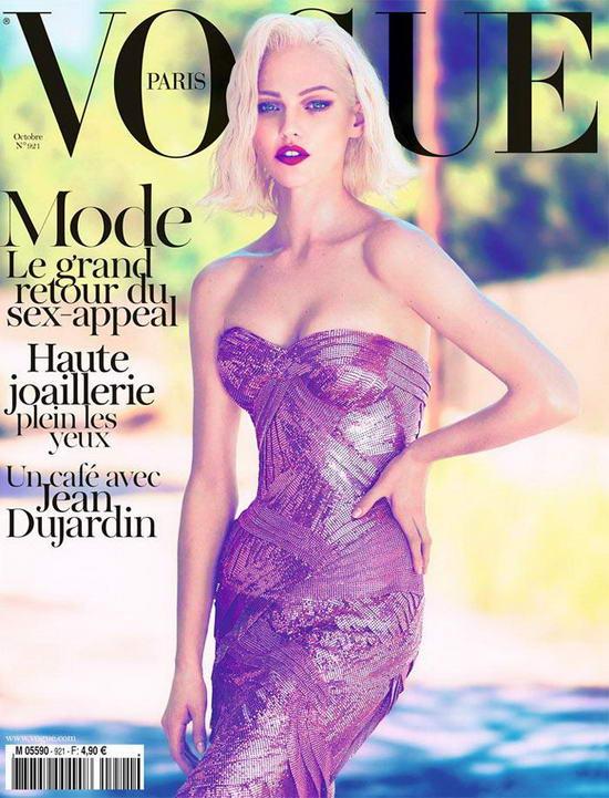 Sasha Pivovarova On Vogue