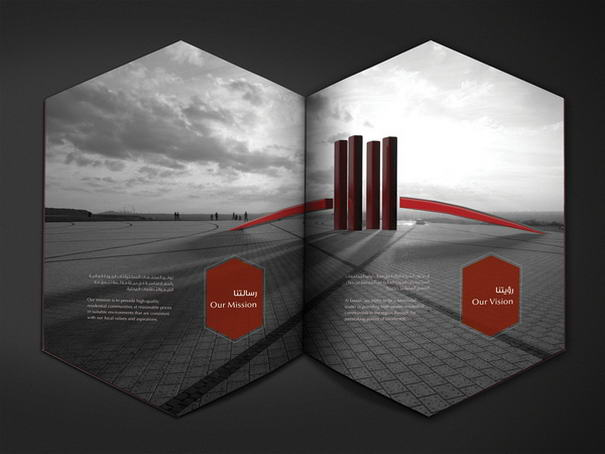Ewaan Corporate By Omar Reda (1)