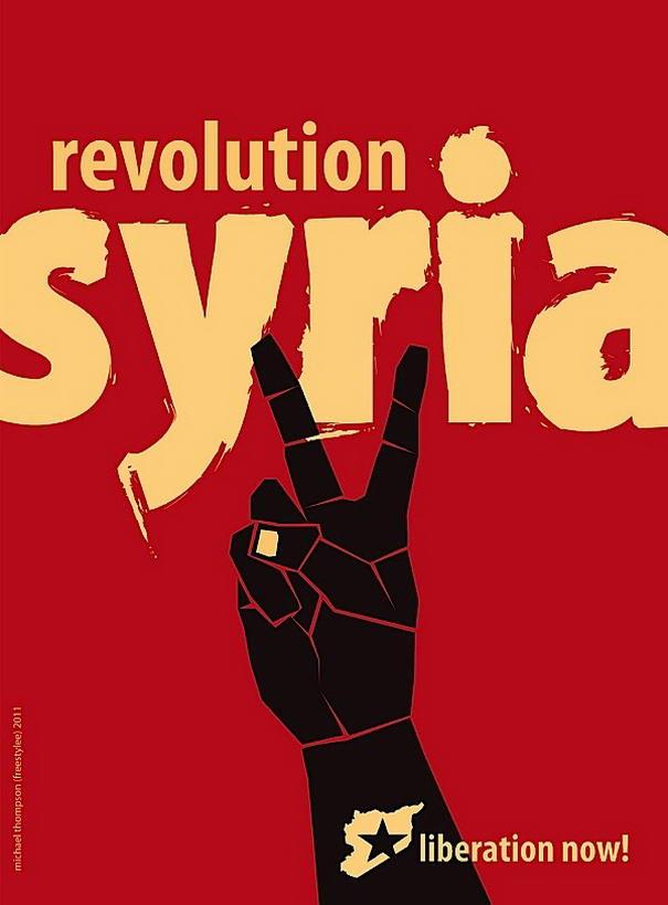 Revolution Syria (2)