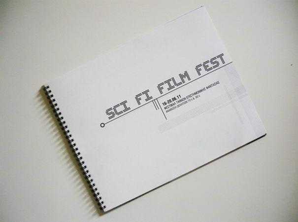 Sci-fi film festival (1)