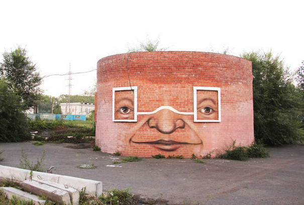 Watcher Man in Krasnoyarsk Street-Art Examples