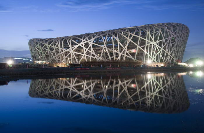 Stadium Designs Beijing National Stadium