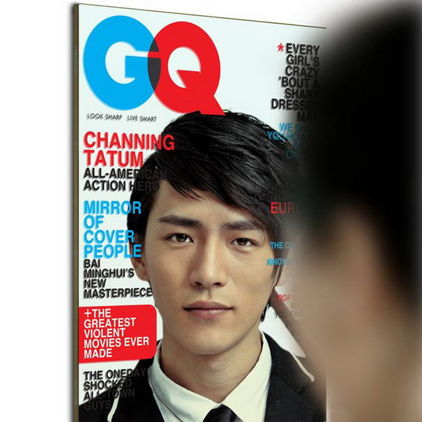 GQ Magazine Cover Mirror