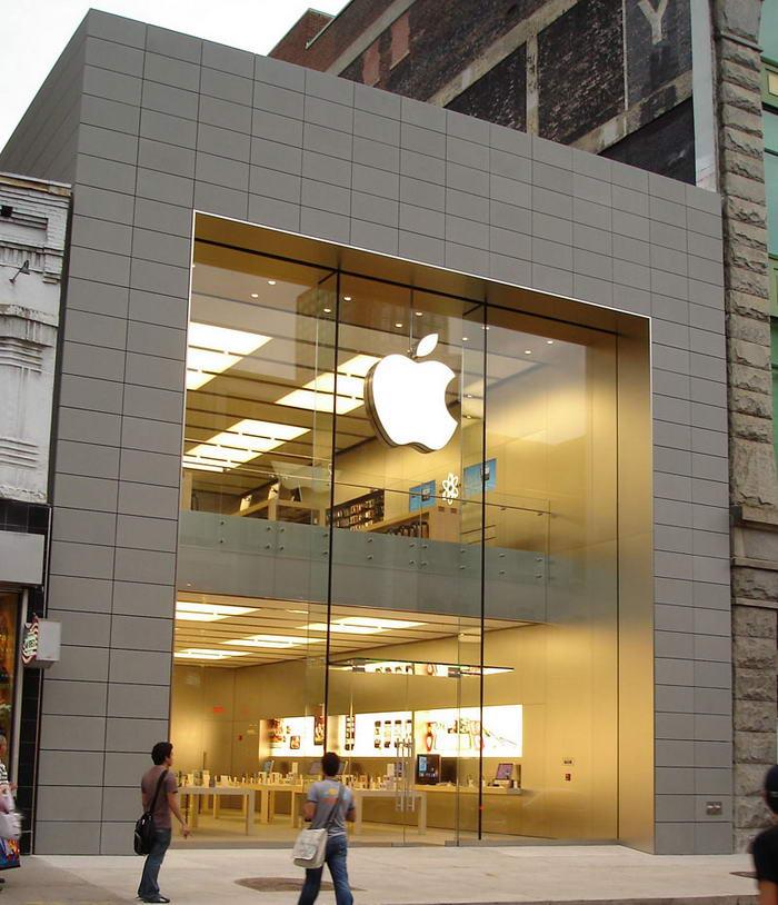 Apple store manhasset ny