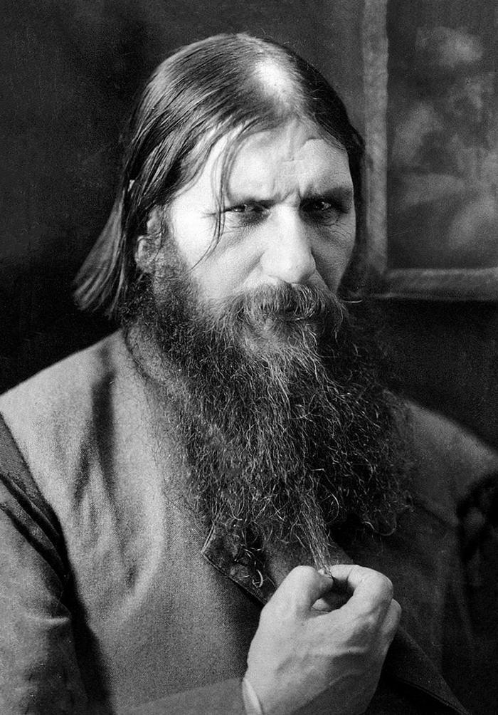 Grigori Rasputin 1916