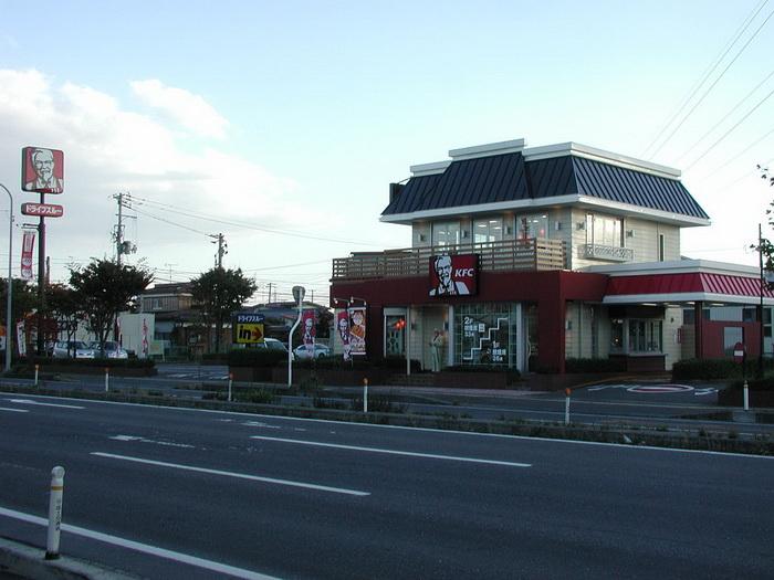 KFC Hachinohe