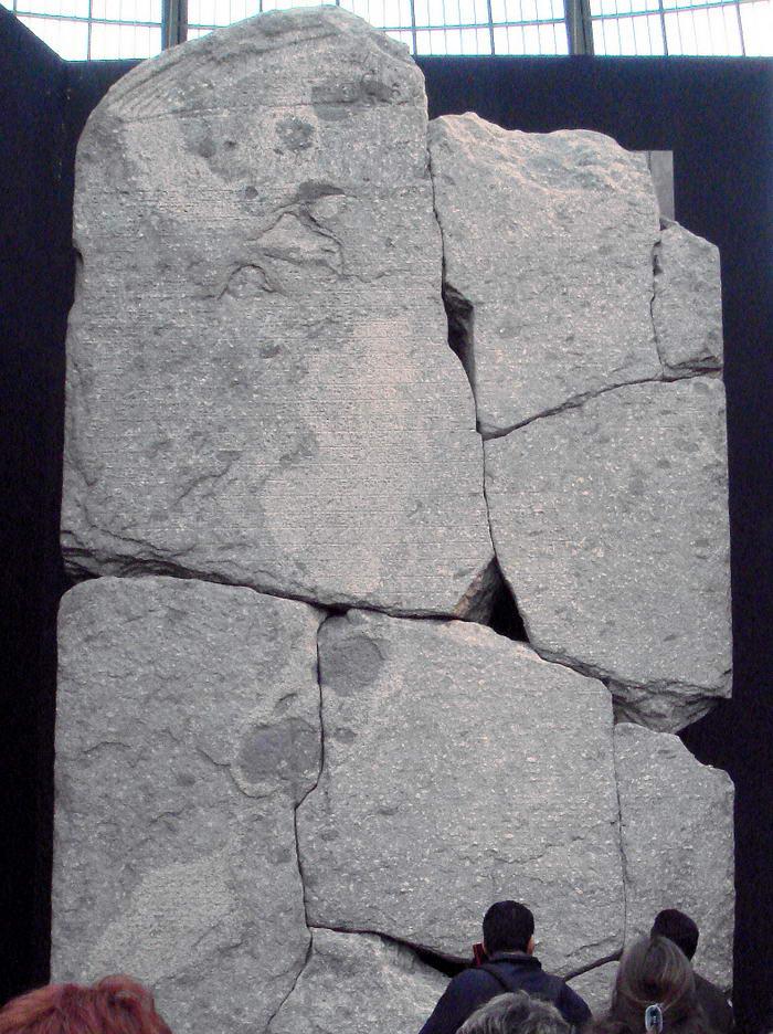 Thonis Heracleion