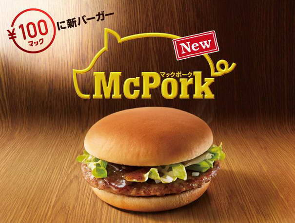 McPork - Japan