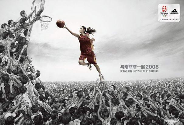 Adidas China Basketball