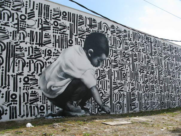 Young Scribe Graffiti