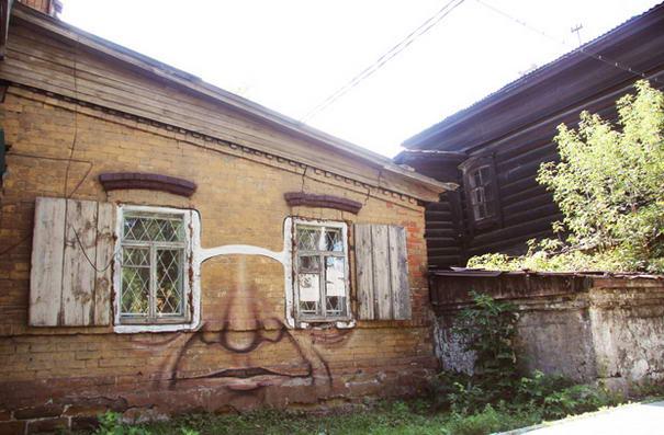 Open Your Eyes in Irkutsk