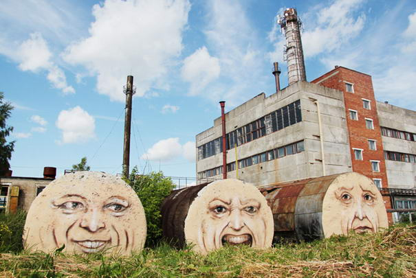 The Face in Perm