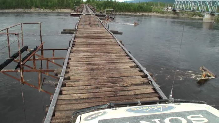 Vitim River Bridge