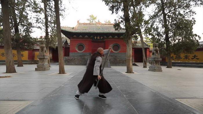 Nanfang Quan