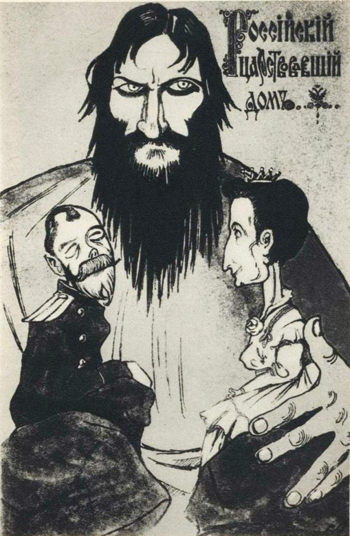 Rasputin listovka