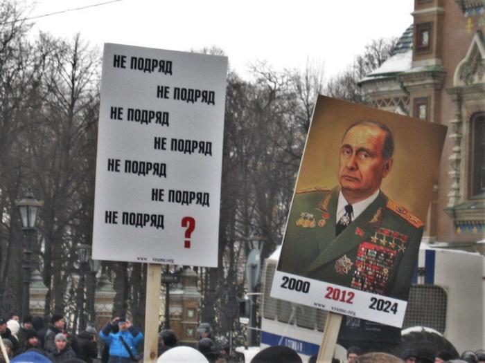 Saint Petersburg rally