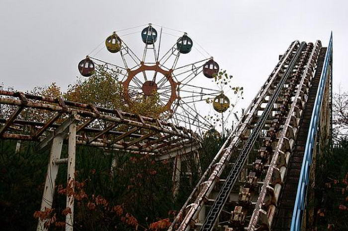 Takakanonuma Amusement Park